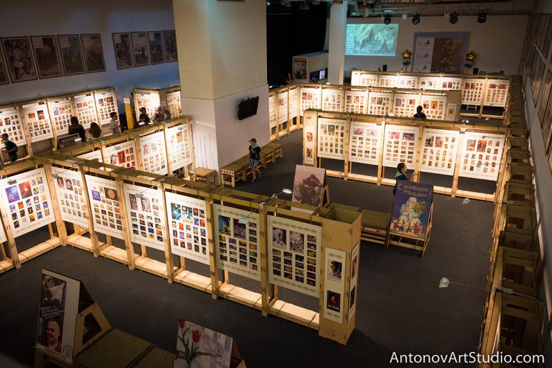 Детский музей истории русской открытки тюмень, добрым