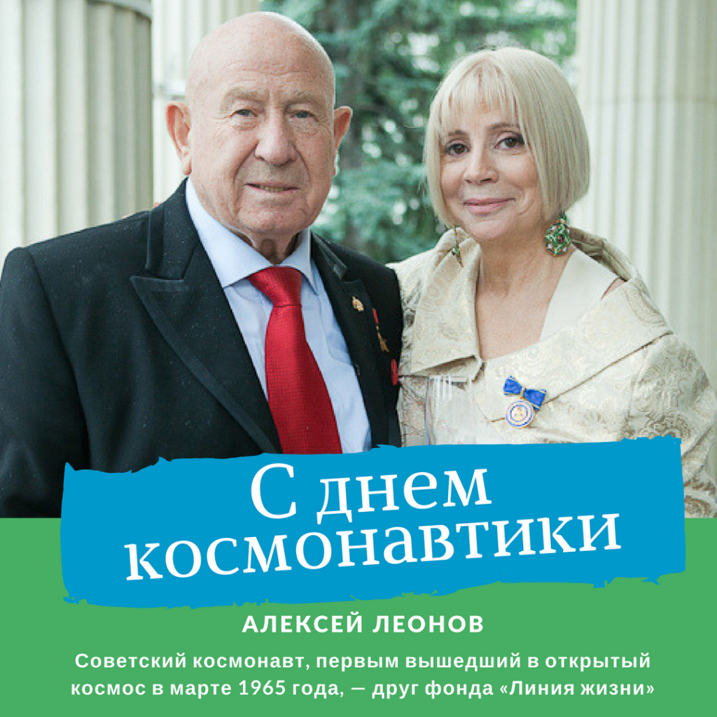 Copy of Добрый кулич (1).png